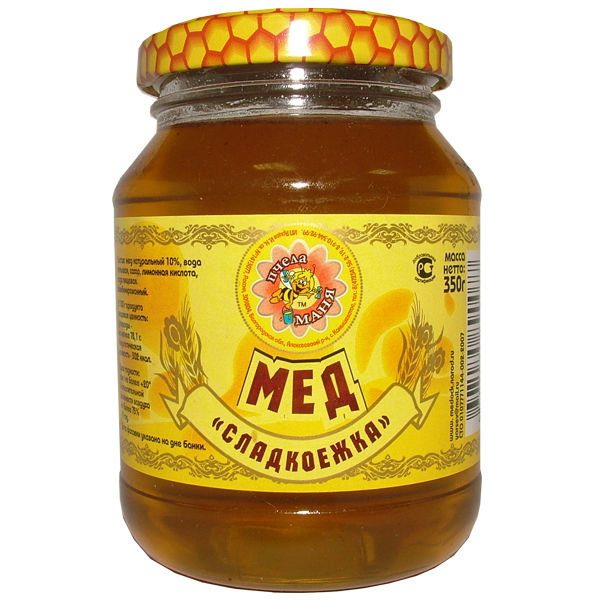 материала, аир прополис мёд рецепт для зубов общем, моя коллекция